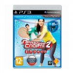 sport 2 PS3